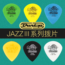 Dunlop Dunlop JAZZ3 Dial electric guitar speed plucked piece jazz ballad wooden Guitar Small Tortoise Paddle
