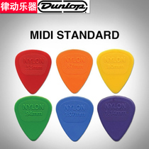The United States production Dunlop paddles DUNLOP folk guitar paddles electric guitar speed non-slip nylon paddles pick