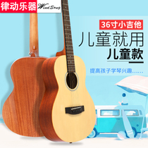 Travel guitar 36 inch small guitar folk acoustic guitar beginners beginners beginners beginners practice guitar instruments