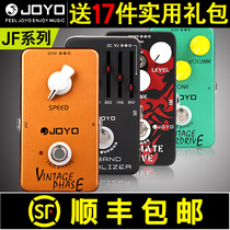 Joloy JOYO guitare électrique effecteur distorsion singulet chorus delay overdrive maillot de compression singulet effecteur