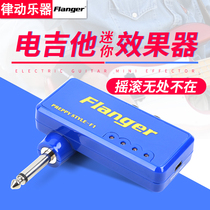 Flanger electric guitar effect device usb charging guitar effect device metal distortion practice guitar effect device