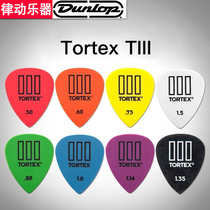 Dunlop Dunlop folk wood guitar paddle electric guitar finger bounce electric bass paddle small tortoise paddle