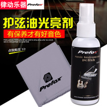 Prefox guitar cleaner rub cloth set piano instrument fingerboard care oil protection string oil shine agent