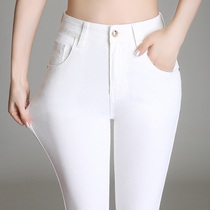 Pants female spring 2019 new high waist white jeans female thin skinny stretch nine feet pencil pants