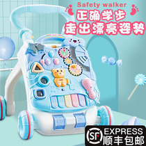 Baby walker trolley rollover learning walking Walker boys and girls baby toys 1 year old 6-18 months 7