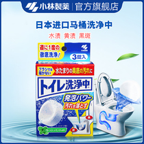 (Kobayashi Pharmaceutical)toilet wash in 1 box Japan imported Toilet Cleaning Toilet Cleaning Toilet treasure