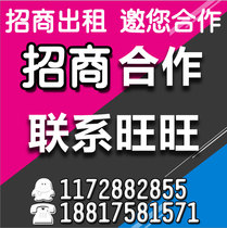 Advertising production of traditional printing and printing photocopying advertising production activities planning investment and leasing cooperation