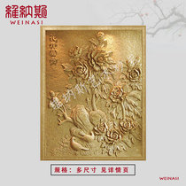 Artificial sandstone embossed background wall Chinese peony sculpture indoor and outdoor three-dimensional entrance decorative wall flowers rich