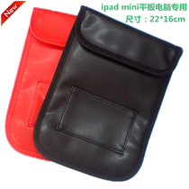 New ipad mini protective sleeve Anti-radiation pack Tablet PC Leather kit RFID information anti-theft bag mobile phone bag