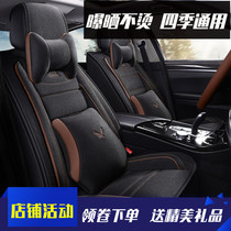 Kia KX CROSS seat cover 2018 models 1 6L smart sunroof version surrounded by four seasons general goods car cushion