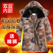 Desert camouflage coat military coat male Winter thickening long section of Special Forces genuine labor insurance cotton jacket cotton coat