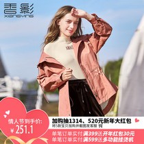 Hooded Windbreaker Female Fragrance Shadow 2019 spring and Autumn dress new Korean version casual waist coat chic medium long jacket