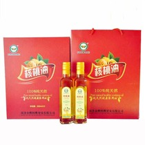 Shaanxi Shangluo Mountain Yang Specialty Wild walnut oil walnut kernel pregnant women children edible oil annual gift Box