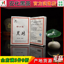 Black brick 400g Meicliff black tea Hunan Anhua authentic black black brick tea Anhua black brick genuine tea