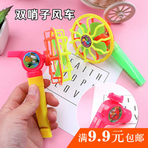 Creative childrens toys double whistle windmill hot stall windmill whistle kindergarten small gift activities small prizes