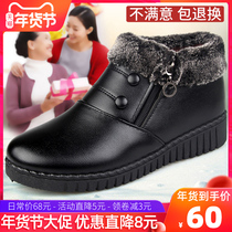 Old man cotton shoes women non-slip warm winter waterproof middle-aged leather shoes mom shoes plus velvet grandma old lady cotton shoes