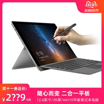 Voyo VBook i7 ultra-thin smart PC tablet 2-in-1 2019 new 12 6-inch 3K screen win10 tablet laptop