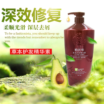 1kg large bottle plant excellent collection of herbal hair care essence conditioner olive repair rehydration moisturizing.