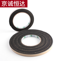 Gas stove gap anti-fouling multi-purpose kitchen supplies corner doors and windows dust-proof waterproof sound insulation sealing tape