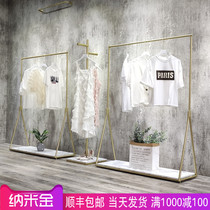 Womens clothing store shelves floor-style clothing store display rack side hanging gold clothing rack iron hanging clothes rack simple