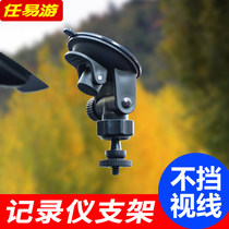 Any easy parade car recorder bracket sucker rearview mirror car carrier 360 degree gps navigation universal holder