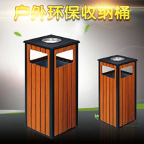 Villa outdoor trash solid wood outdoor hotel Community Park Garden Fruit Box public park scenic road