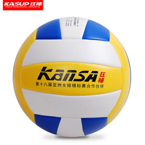 Mad God No. 4 volleyball inflatable soft in the test practice volleyball Primary School student training No. 4 volleyball KS1274