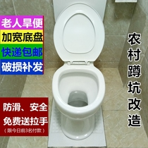 New countryside dry toilet toilet squat pit retrofit ceramic small seat pregnant women elderly with no straight toilet