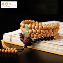 Ciyuan Pavilion open old material cliff Cypress Buddha beads bracelet men and women models lobular Rosewood Jewelry Bracelet 108 rosary beads