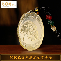 Tzu Yuan Pavilion Open light 2019 belongs to the Tiger pendant men and women aged leopard hi Yellow crystal couple Ping An necklace mascot