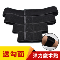 Elastic Velcro elastic Velcro self-adhesive anti-buckle tie waist game leggings with tied with non-grasping hair