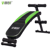 He lang supine sit-ups fitness equipment home health abdominal board multi-function abdomen device sit-ups board