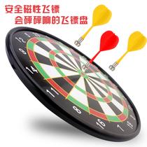 Jian Wang Darts Plate set fitness home iron suction stone Darts Magnet shooting disc safety double-sided magnetic target