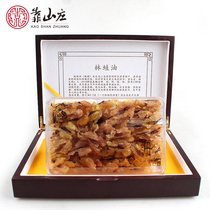 By the mountain Changbai Mountain subspecies of Rana oil 9 into dry snow clam oil snow clam cream gift box 250 grams