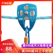 Outdoor climbing rock climbing safety rope rescue large single lifting pulley expansion ropeway pulley aerial transport zipline