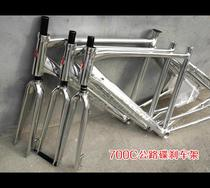 700c aluminum alloy polished silver wagon road frame disc brake with fork multi-hole disc brake C clip can be