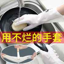 Kitchen dishwashing gloves waterproof wear-resistant household PVC non-slip durable laundry thin household cleaning gloves.