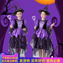 Halloween childrens costume girls Cos orgy party girl clothes witch dress makeup prom costume
