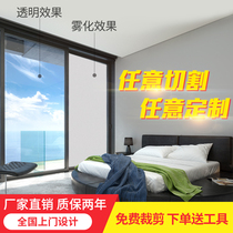 Intelligent electric control dimming glass fog glass projection power glass transparent power frosted electrochromic glass