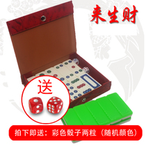 To generate wealth mahjong acrylic Pai jiu bamboo bone mahjong nine days nine cards 20 Vice factory direct