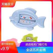 Baby Water Thermometer Baby shower thermometer home child water temperature meter water temperature card toddler bathing Thermometer