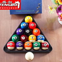 TB Teng Bo billard ball seize ball American Black 8 fancy Nine Ball 16 color Snooker Billard Noir huit billard