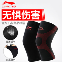 Li Ning Sports Knee Care Summer Thin Knee Joint Professional Mens Running Training Breathable Old Cold Legs Woman
