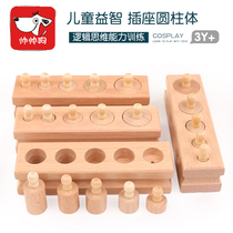Baby teaching aids socket cylinder 3 years old boy early education puzzle building blocks toys girls fine motor training