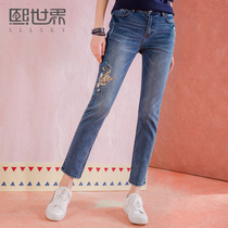 Fun Embroidery Flower Hee World 2019 Spring Natural Waist Skinny nine min small foot straight tube Korean version jeans