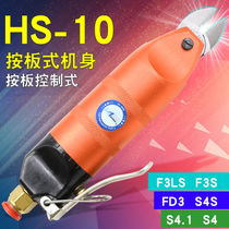 One hundred horse HS-10 air shear pneumatic scissors pliers metal cutting with S4 S4S FD3 head electronic scissors