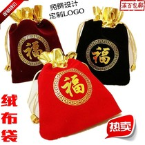 Red Phnom Penh gold mouth drawstring red velvet bag bundle pocket small blessing bag bag jewelry packaging Wen play bag