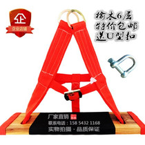 Anti-fall seat belt sitting board thick outdoor external wall cleaning aerial work sitting board large rope hanging board safety seat board