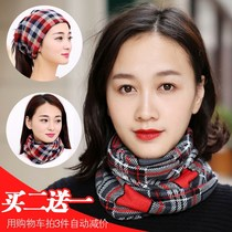 Neck warm multi-functional magic scarf clothes bicycle scarf female windproof scarf mask magic scarf outdoor