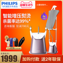 Philips handheld hanging Iron home Steam supercharged iron small portable hanging vertical ironing machine GC626